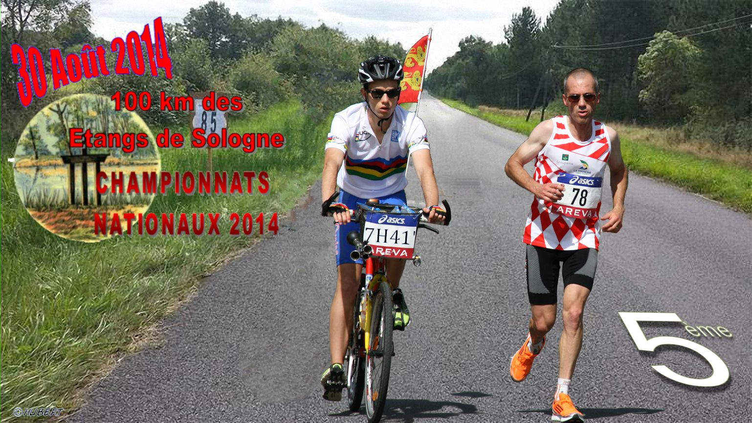 100 km theillay 2014