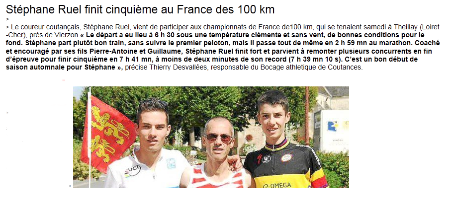 100 km theillay ouest franche 2014